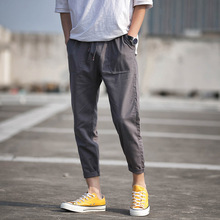 Korean Ankle-Length Cotton Linen Pants Men PU27