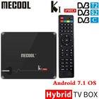 KI PRO Amlogic S905D Android 7.1 Hybrid TV Box DVB-T2/S2/C Quad Core 64 bit 2G 16G K1 PRO Set Top Box Support CCCAM NEWCAMD