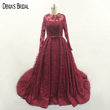 2017 Burgundy O-Neck Beaded Lace Evening Dresses with Long Sheer Sleeves  Pleated Chapel Train A-Line Prom Gowns 0c5db4ab4df8