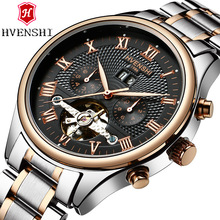 HVENSHI 2017 Skeleton Tourbillon Mechanical Watch Automatic Men Classic Rose Gold Steel Mechanical Wrist Watches Reloj Hombre