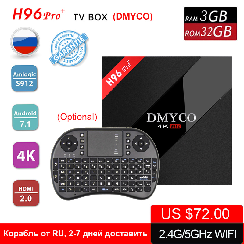 H96 Pro Plus + TV Box Android 7.1 OS 3GB 32GB Amlogic S912 Octa Core 4K HD Media Player 2.4G/5GHz Wifi BT 4.1 Smart Set Top Box h96 pro plus amlogic s912 octa core android 7 1 tv box 3gb 32gb 4k hd media player 2 4g 5ghz wifi smart set top box