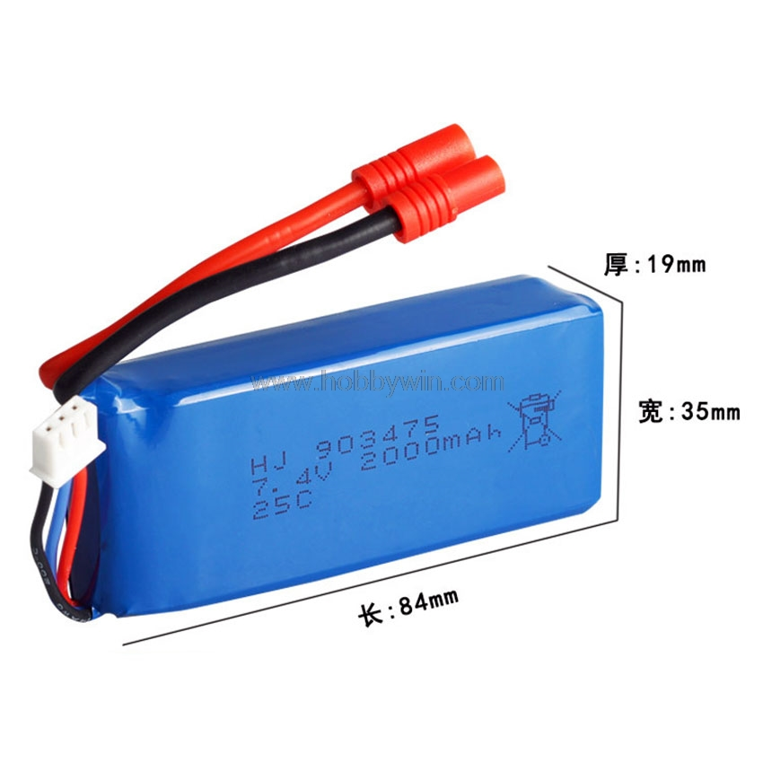 7.4V <font><b>2S</b></font> <font><b>2000mAh</b></font> 25C <font><b>LiPO</b></font> Battery JST plug for Syma RC Quadcopter X8C X8W X8G image