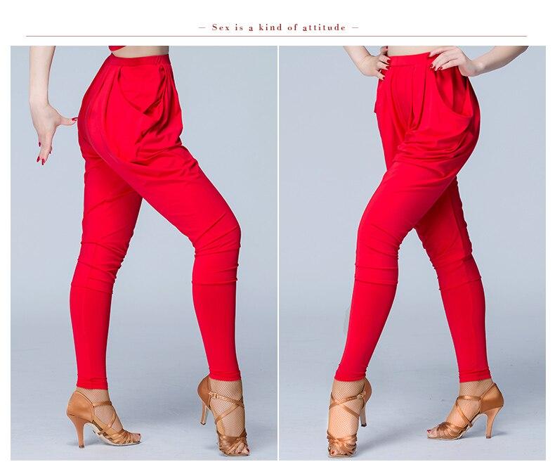 2017 Latin dance pants sexy fashion training trousers for women free shipping 23