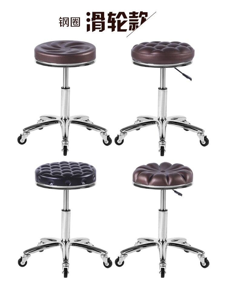 bar menguasai kursi ledakan dapat mengangkat bangku kesederhanaan gaya besar kerja kecantikan
