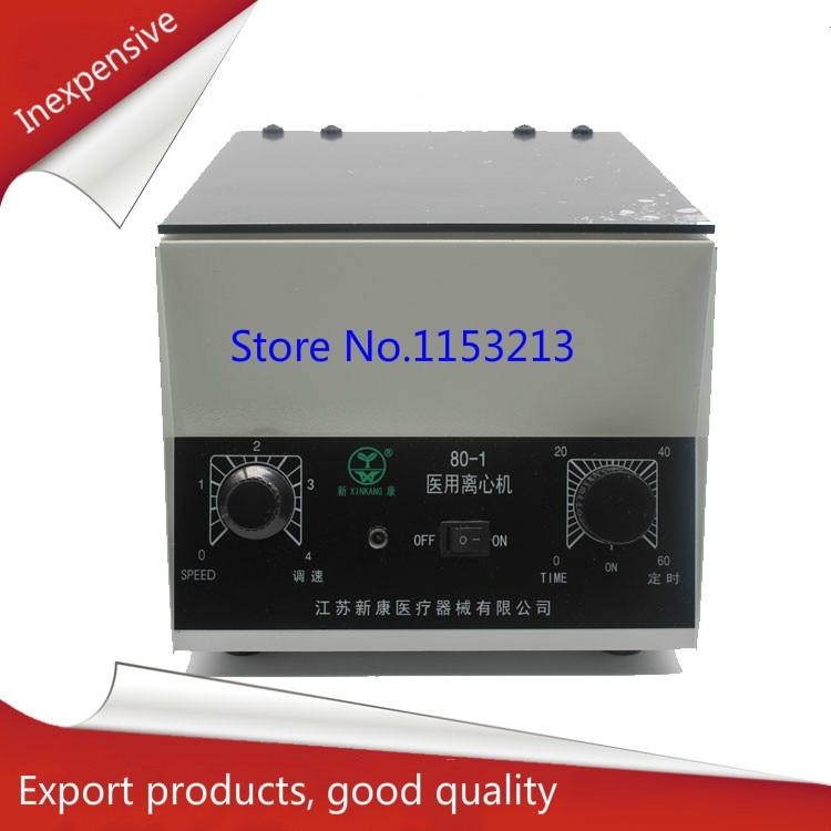 PRP Centrifuge 80-1 PPP serum centrifuge Fat separator Medical Experiment Laboratory centrifuge 4000rpm 20ml*6 Export product