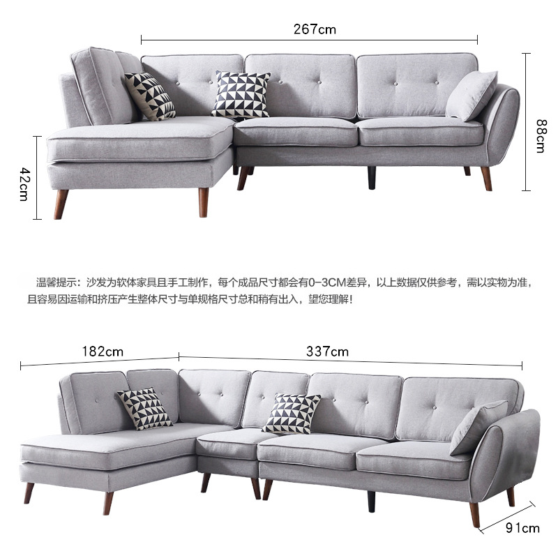 Awe Inspiring Us 469 0 0405 Sf6057 Modern Triple Seats Fabric Sofa With Chaise Longue In Living Room Sets From Furniture On Aliexpress 11 11 Double 11 Singles Caraccident5 Cool Chair Designs And Ideas Caraccident5Info