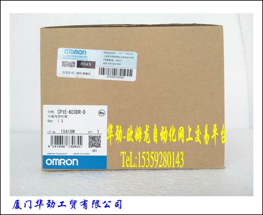 CP1E-N30DR-D   Programmable Controller Genuine New Spot