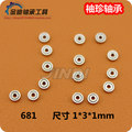 10pcs 681ZZ (1x3x1 mm) Miniature Bearings ball Mini bearing