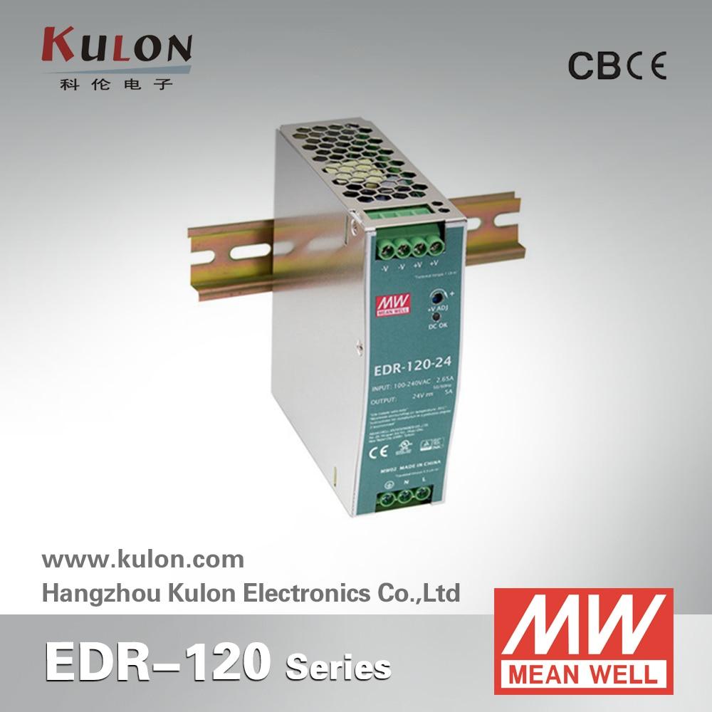 Single Phase AC/DC 120W 24V 5A Genuine Meanwell EDR-120-24 Industrial DIN Rail Power Supply минипечь gefest пгэ 120 пгэ 120