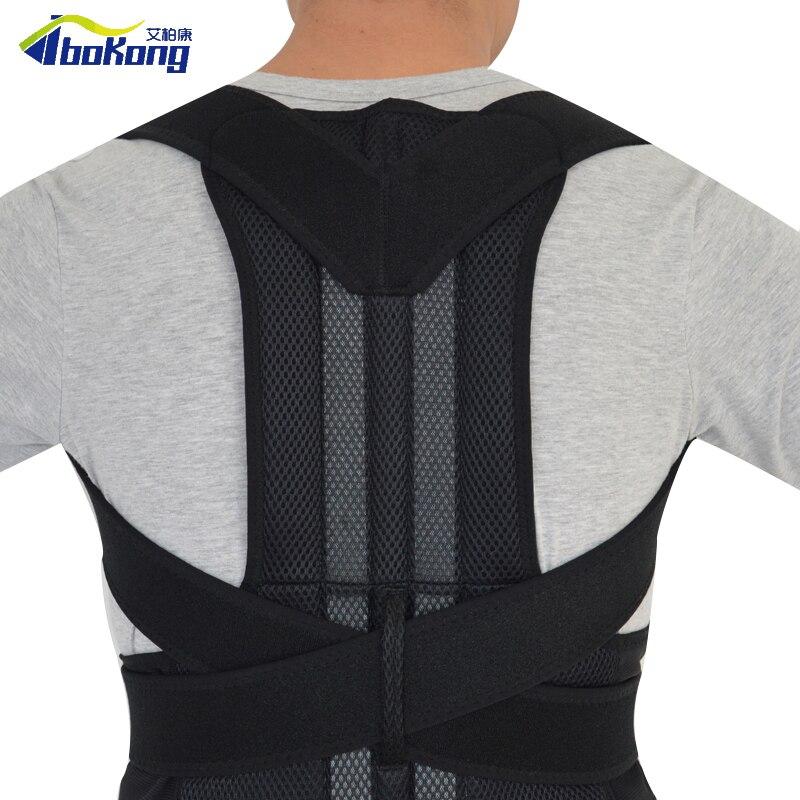 Adjustable Posture Corrector Back Support Shoulder Back Brace Belt Men/ Women FREE SHIPPING AFT-B003 free size o x form legs posture corrector belt braces
