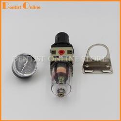 Зубные воздушный компрессор уменьшить клапан воздушный фильтр Регулятор Давление понижения Стоматологическое Кресло Блок клапан