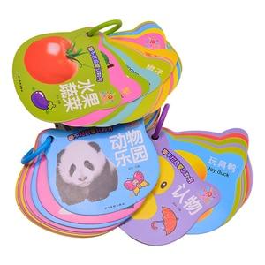 Image 2 - 8 ชิ้น/เซ็ตใหม่ Early การศึกษาเด็กก่อนวัยเรียนการเรียนรู้ตัวอักษรจีนการ์ดรูปภาพ/สัตว์/ผลไม้/เด็กเพลง