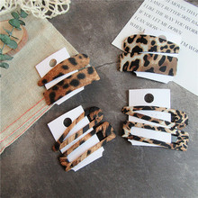 South Korean hairpin elegant temperament joker tire hair bang clip web celebrity BB color matching leopard clips