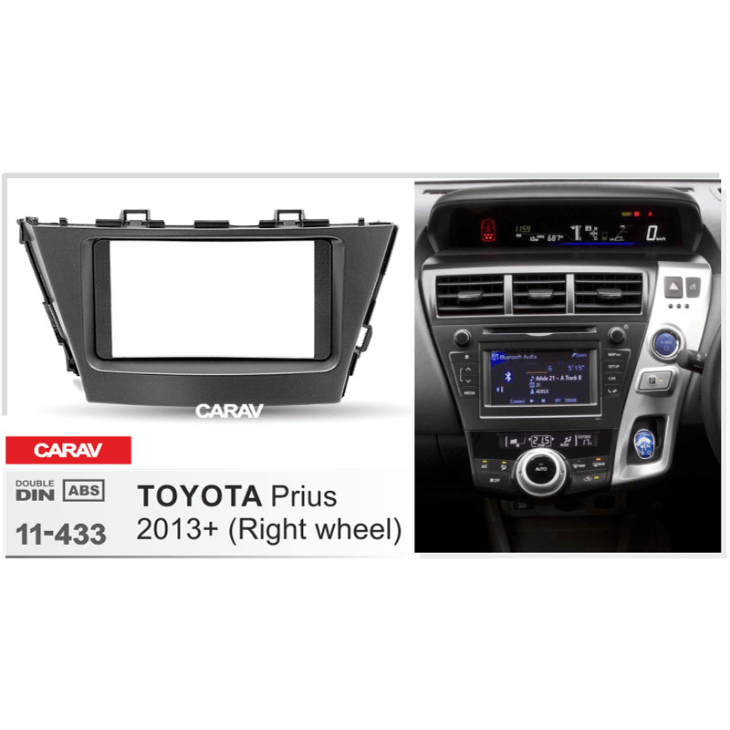 double din fascia for toyota prius 2013 right wheel. Black Bedroom Furniture Sets. Home Design Ideas