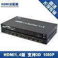 Hdmi1 8 1.4 hd 1080p 3d counter-down hub