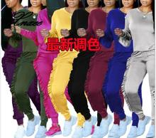 2019 autumn and winter set stitching wood ear 2 piece long sleeve eight color