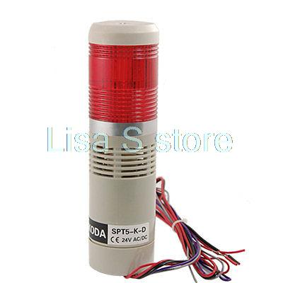 Red LED Flashing Buzzer Alarm Industry Tower Signal Stack Light Bulb 90dB