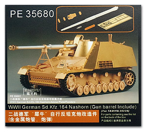KNL HOBBY Voyager Model PE35680 rhinoceros anti-anti-tank gun upgrade with metal etching (T social) knl hobby voyager model pe35418 m1a1 tusk1 ubilan