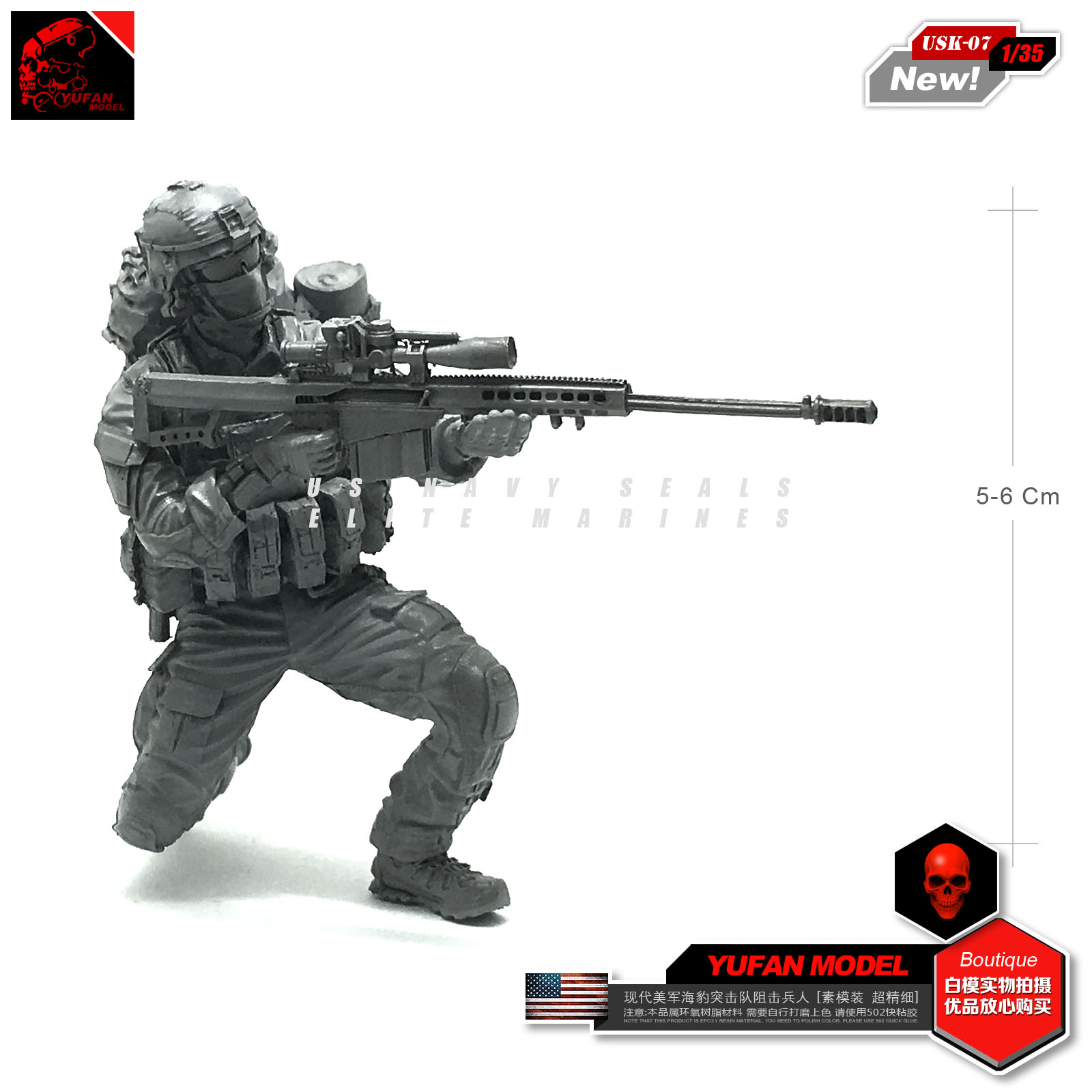 Yufan Model 1/35 Modern Us Seal Blocking Soldier Resin Model Suit Model Kit Usk-07