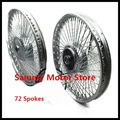 JIALING JH70 Front Rear 36/72 Spokes 1.4X17 1.2X17 Motorcycle Wheel Rims