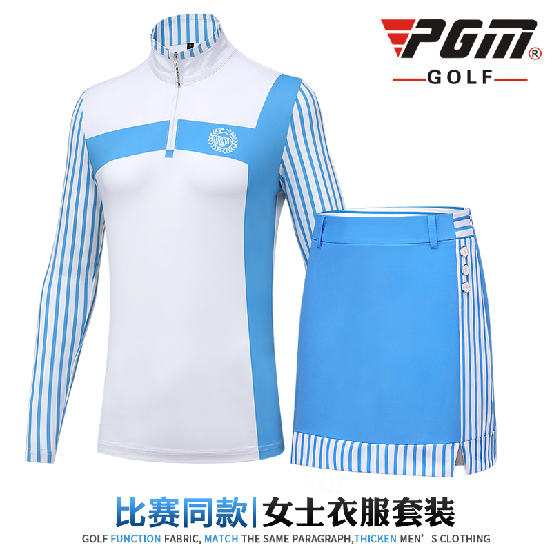 PGM Golf Clothing Women Vertical Stripes Long Sleeve T-shirt Summer Lady Stand Milk Silk Fabric Sports Uniforms Breathable Sweat