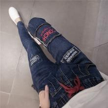 Women's Winter Warm Fleece Jeans With Velvet Korean Style Loose Skinny Blue Harem Pants Pencil Trousers For Women Jeans 1627