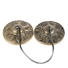 2.6in/6,5 cm Ручная тибетская медитация Tingsha тарелки колокол с буддийские восемь символы процветания