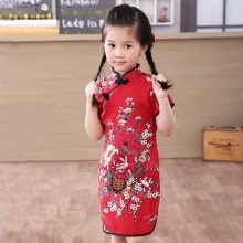 Children Kid Baby Girl Chinese Print Cheongsam Dress Cotton Classic Traditional for Girls