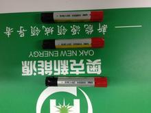 ทิ้งบุหรี่อิเล็กทรอนิกส์บุหรี่อิเล็กทรอนิกส์แบตเตอรี่08600แบตเตอรี่,แบตเตอรี่ลิเธียมโพลิเมอร์ชาร์จAสินค้า