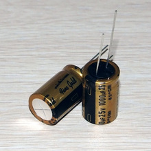 30PCS new Japanese original nichicon audio electrolytic capacitor FG 1000uF/50V free shipping цена в Москве и Питере