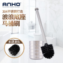 Creative European wave pattern toilet brush set stainless steel bathroom long handle with base