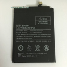 100% Original Backup new BN40 Battery 4000 mAh for Xiaomi Redmi 4 Pro for 3G RAM 32G ROM Battery In stock With Tracking number new in stock vi ram i2 vi ram m2