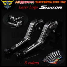 Laser Logo(S1000R) Black+Titanium CNC Folding Extendable Motorcycle Brake Clutch Levers For BMW S1000R (w and w/o CC) 2015 2016