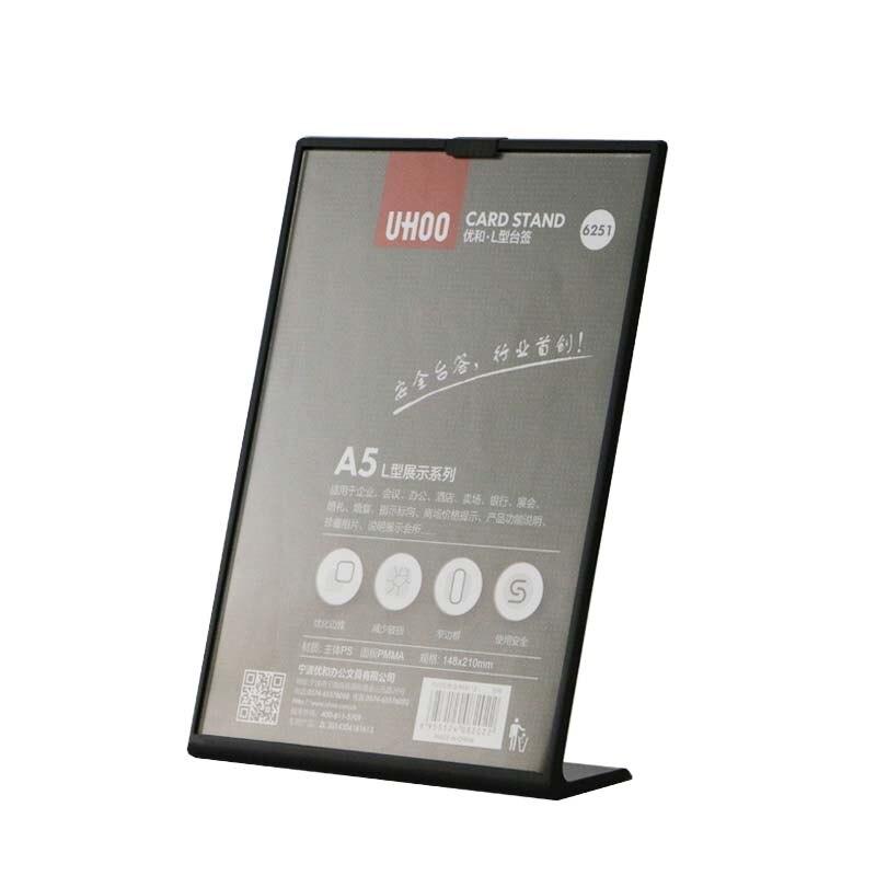 20 pcs 210*148mm A5 billboard desktop L sign poster label holder frame price talker soft plastic safty banner display rack packaging and labeling