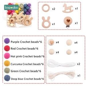 Image 3 - Bopoobo 1 Set bebé mordedor DIY silicona cuentas chupete Clip cadena bebé móvil de lana bola BPA cuentas de ganchillo de madera gratis mordedor