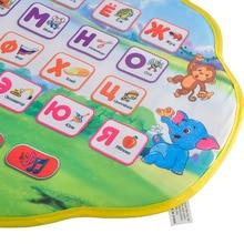 Купить с кэшбэком Musical Kids Children Play Mats Playmat With Russian Language Alphabet Books Electronic Newborn Learning Educational Baby Toys