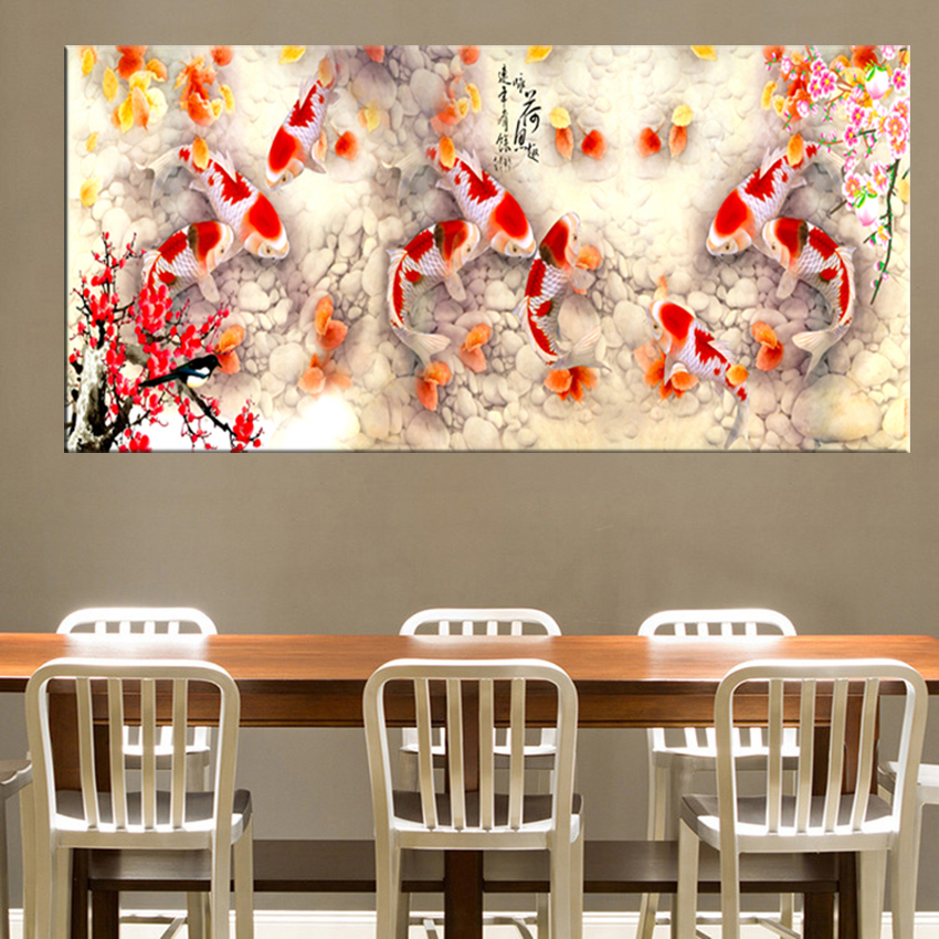Print Chinese Abstract Nine Koi Fish, Feng Shui Painting For Living Room