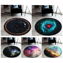 Creative Universe Planet Round Plush Carpet Starry Sky Earth Living Room Bedroom Decoration Rug Kids Play Tents Crawl Carpets