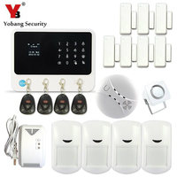 YobangSecurity Anti Theft Alarm System GSM WIFI Home Security System with Gas Leakage Detector Smoke Wireless Smoke Sensor
