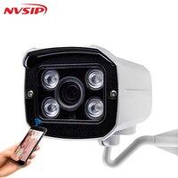 H.264 1MP Beveiliging IP Camera Outdoor CCTV Full HD 720 P 1.0 Megapixel Bullet Camera IP 720 P Lens Ir Filter ONVIF 4 STKS Arrays