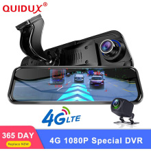 QUIDUX 4G Special Mirror Car DVR font b Camera b font 10 Full Touch Android Special