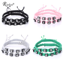 RINHOO 2pcs Couples Bracelet Set Friendship Bracelet Set BEST FRIENDS