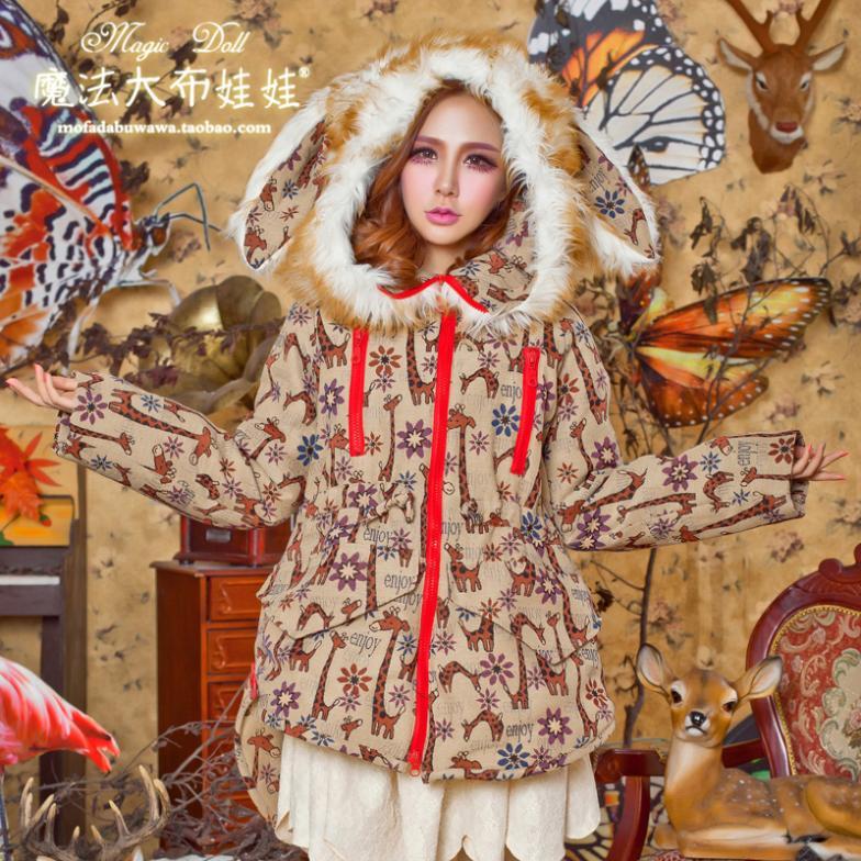 2016 Ukraine Exclusive Custom Winter Coat Magic Cloth Dolls And Original Sweet Bunny Ears Hooded Casual