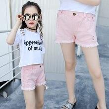Adolescente verão Crianças Shorts Calças Roupas de Bebê Meninas Rosa Branca  com Borla Calças Moda Denim 752e44b7c1dcc