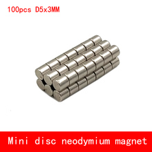 100pcs Disc Mini 5x3mm N50 Rare Earth Strong Neodymium Magnet Bulk Super Magnets