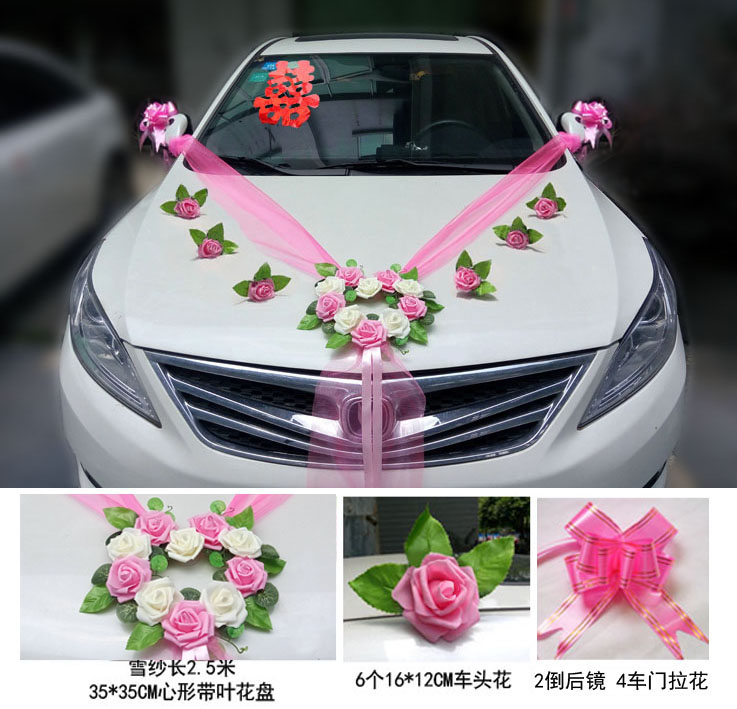 Romantic Style Heart shaped Wedding Car Decoration Flowers Set Wedding Decorative Simulation Car Wedding PE Rose