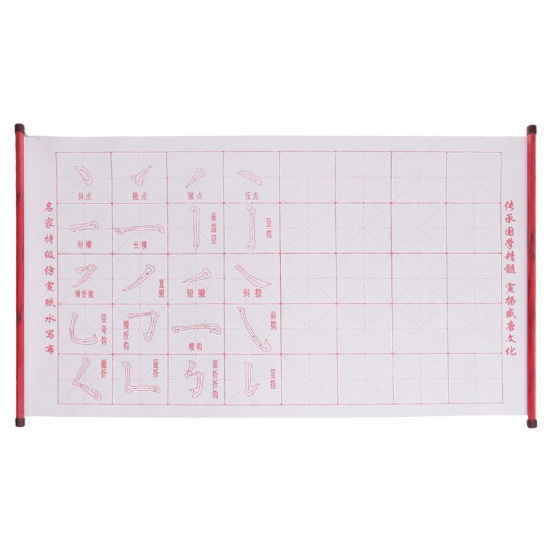 Reusable Magic Cloth Chinese Calligraphy Water Writing Painting Practice Scroll Fabric Mat Tools 10166