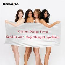 Custom Your Own Design Bath Towel 50*100cm,70*140cm,70*150cm,80*160cm Beach Towel Drying Washcloth Swimwear Shower Towels