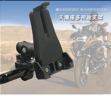Universal Cell Phone Mount Holder + 1/4 20 Female Threaded Hole w/1 Inch ball for 4.3 5.5 inch Smart Phones gopro ram mounts