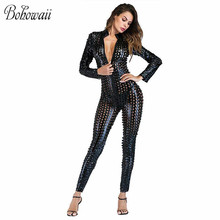 67c7999c4d73 Halloween Costumes for Women Jumpsuit Catsuit Romper Metallic Bodysuit Sexy Clubwear  Stripper Faux Leather Lingerie(